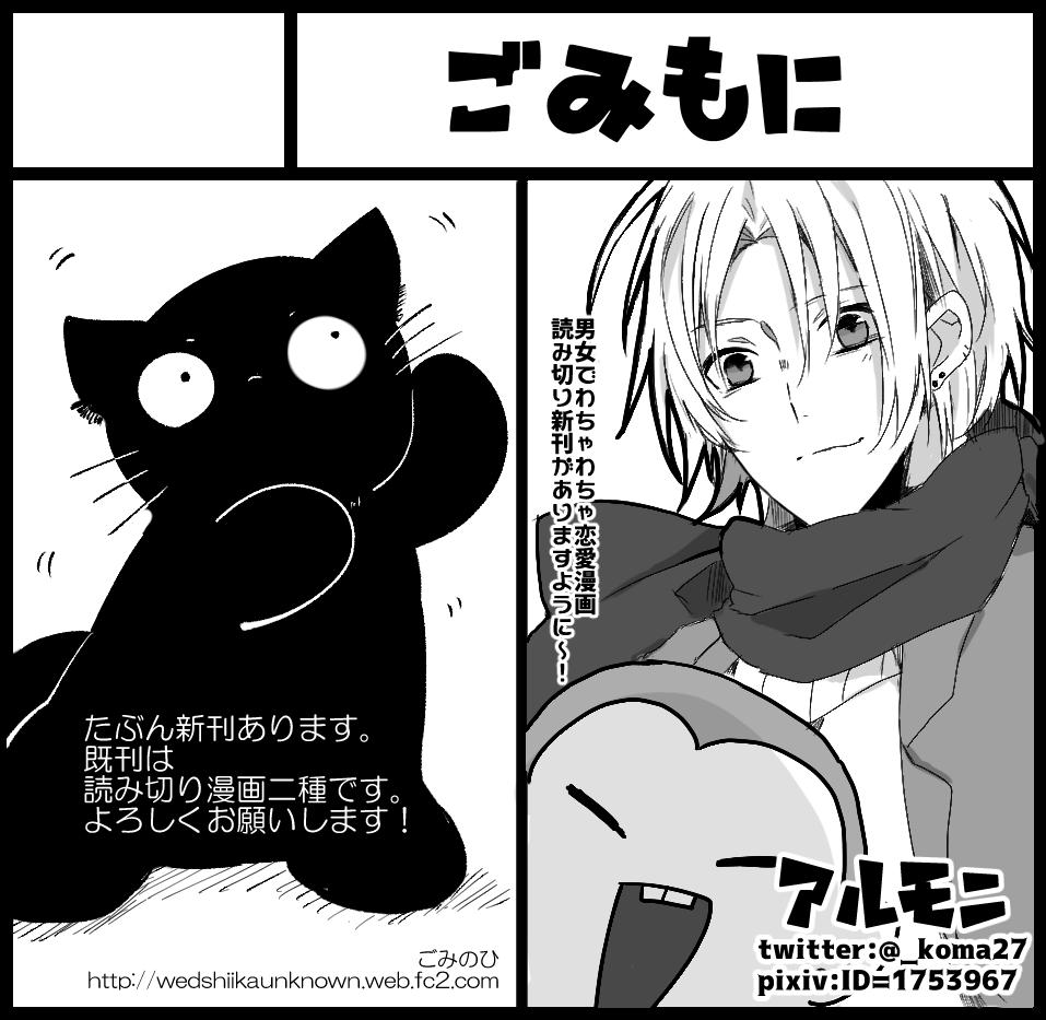 f:id:sanzaki:20161101021751p:plain