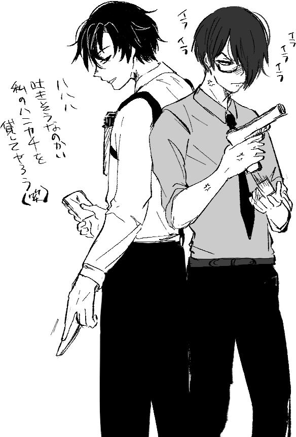 f:id:sanzaki:20161102011706p:plain
