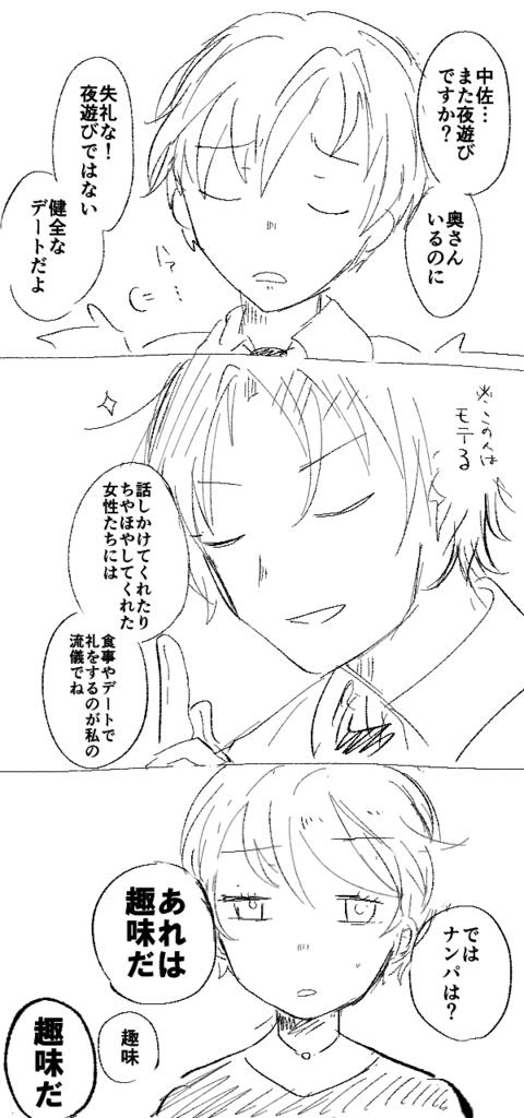f:id:sanzaki:20161104031431p:plain