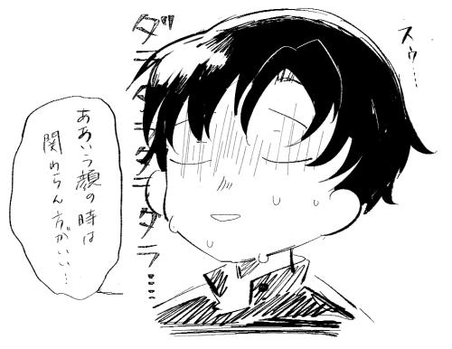 f:id:sanzaki:20161105032144p:plain