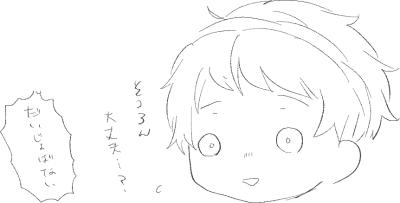 f:id:sanzaki:20161105125943p:plain