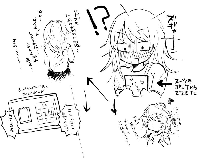 f:id:sanzaki:20161110024940p:plain