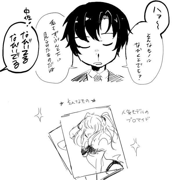 f:id:sanzaki:20161110025759p:plain