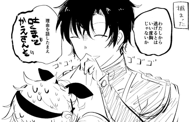 f:id:sanzaki:20161113005801p:plain