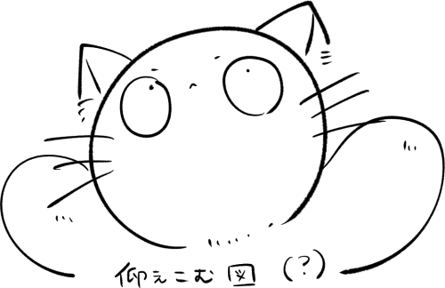 f:id:sanzaki:20161121013011p:plain