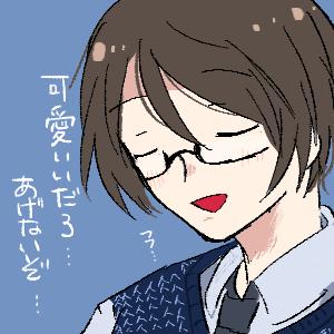 f:id:sanzaki:20161206183957p:plain