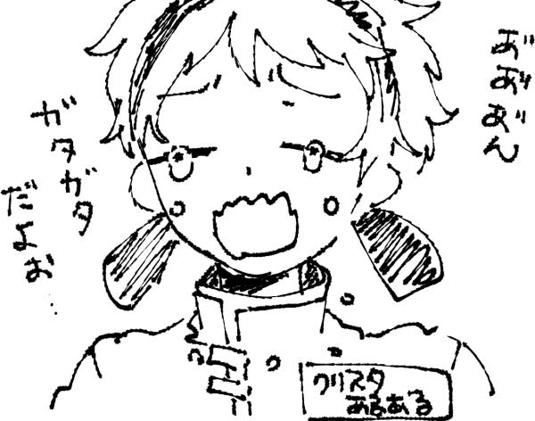 f:id:sanzaki:20161210235746p:plain