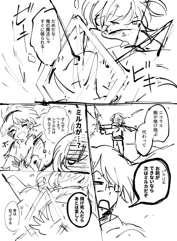 f:id:sanzaki:20170115211459p:plain