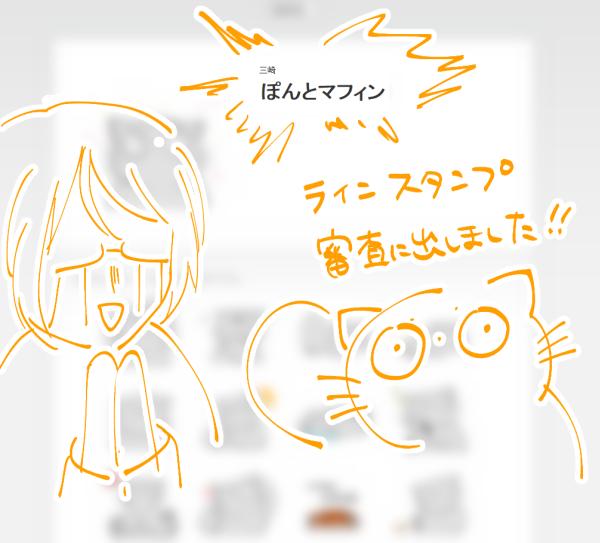 f:id:sanzaki:20170117191533p:plain