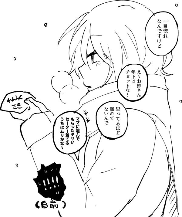 f:id:sanzaki:20170120034337p:plain