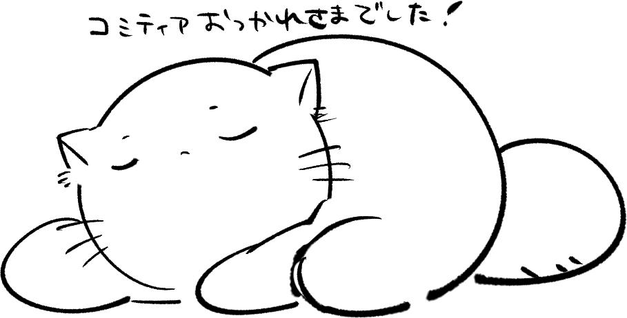 f:id:sanzaki:20170213013657p:plain