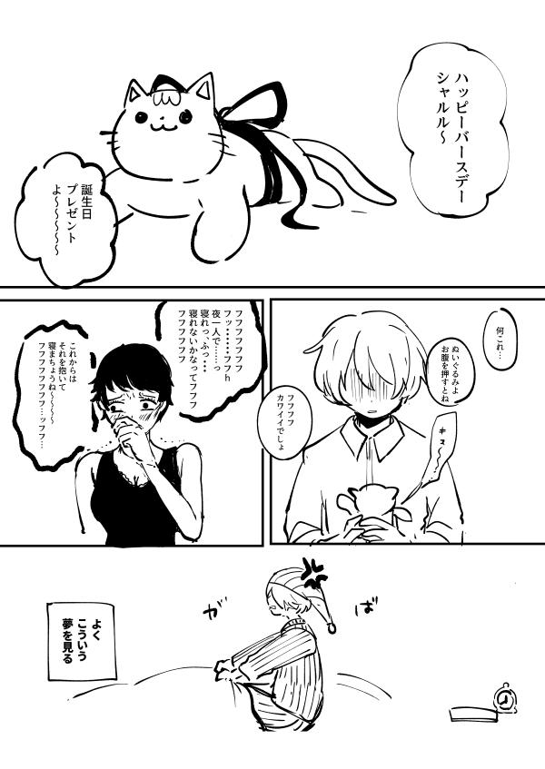 f:id:sanzaki:20170301014829p:plain