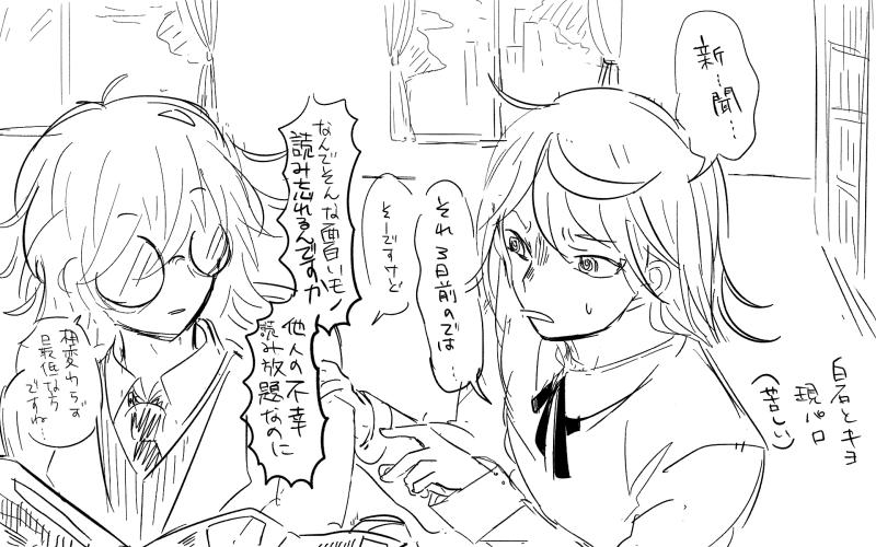 f:id:sanzaki:20170303025328p:plain