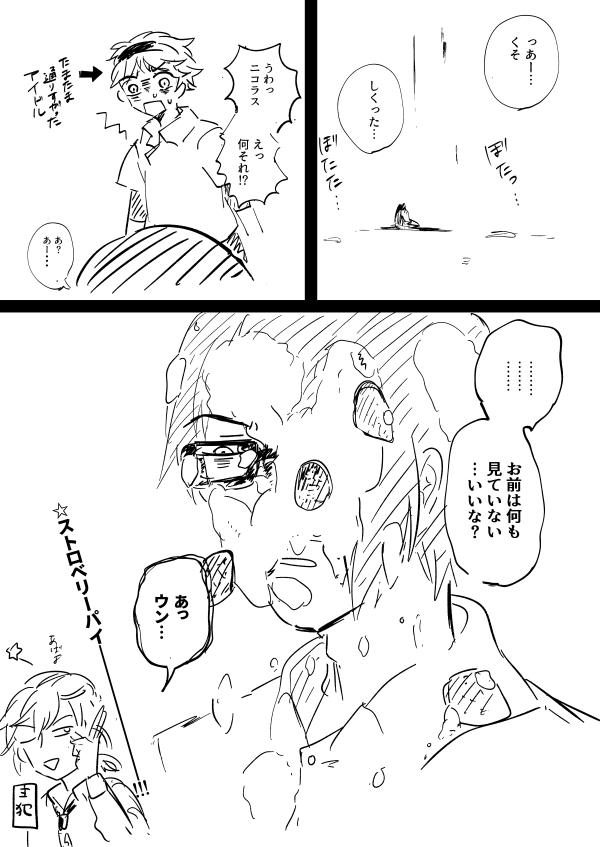 f:id:sanzaki:20170307013541p:plain