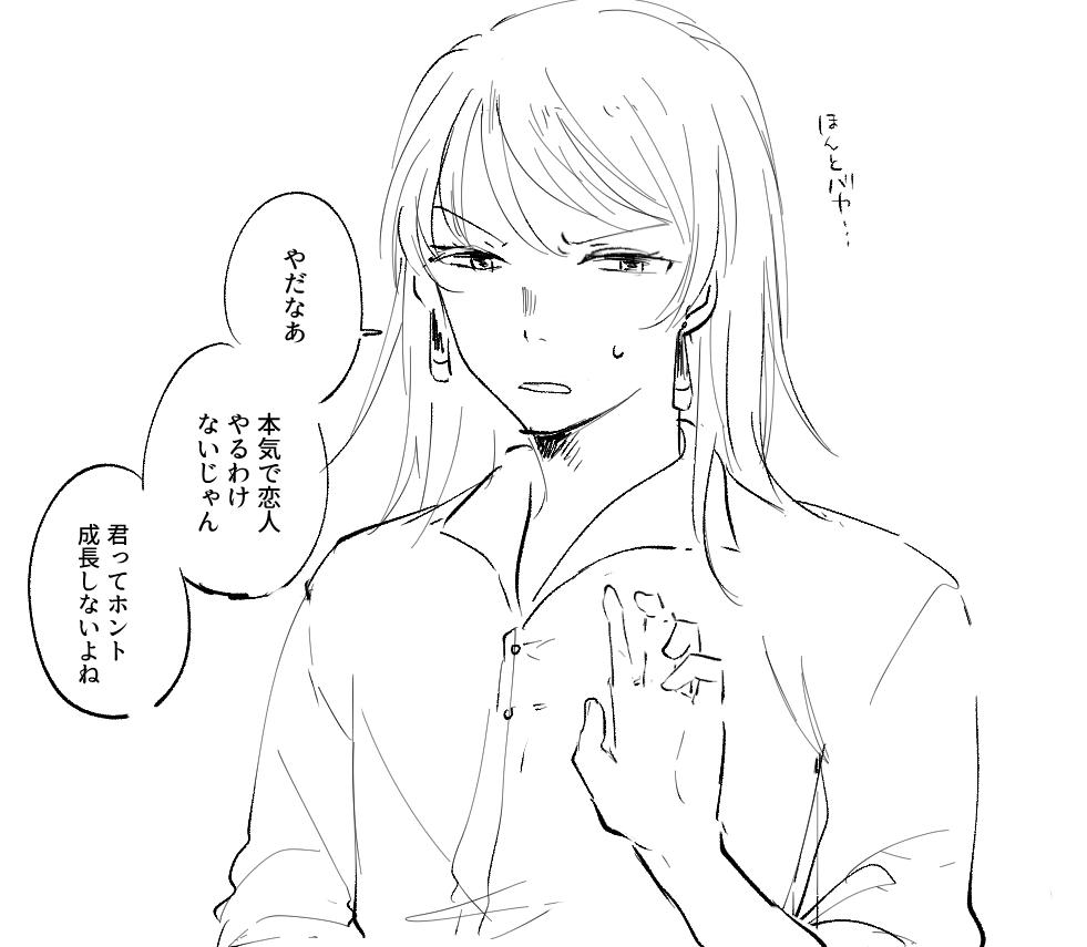 f:id:sanzaki:20170313004750p:plain
