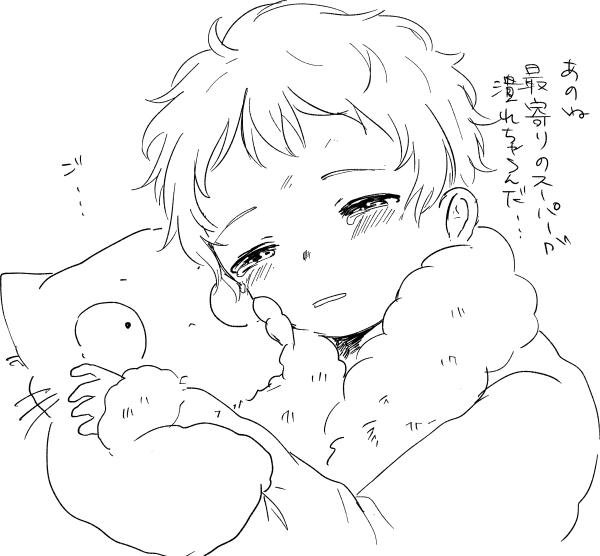 f:id:sanzaki:20180223121851p:plain