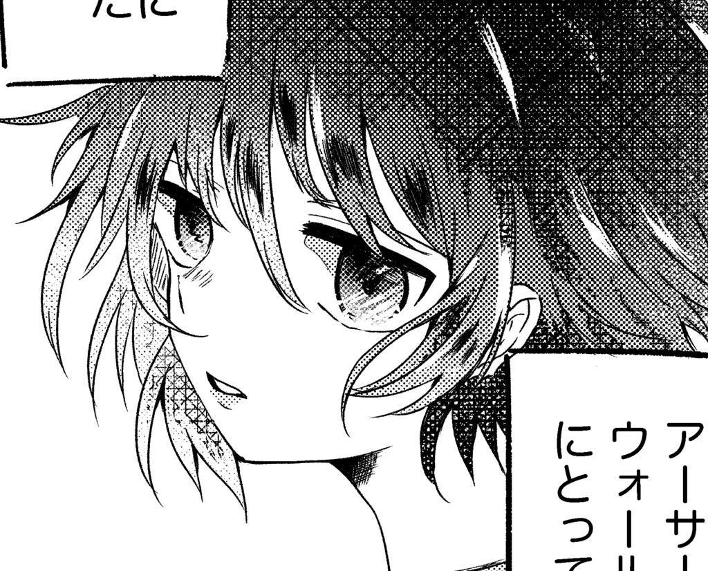 f:id:sanzaki:20180314022731p:plain
