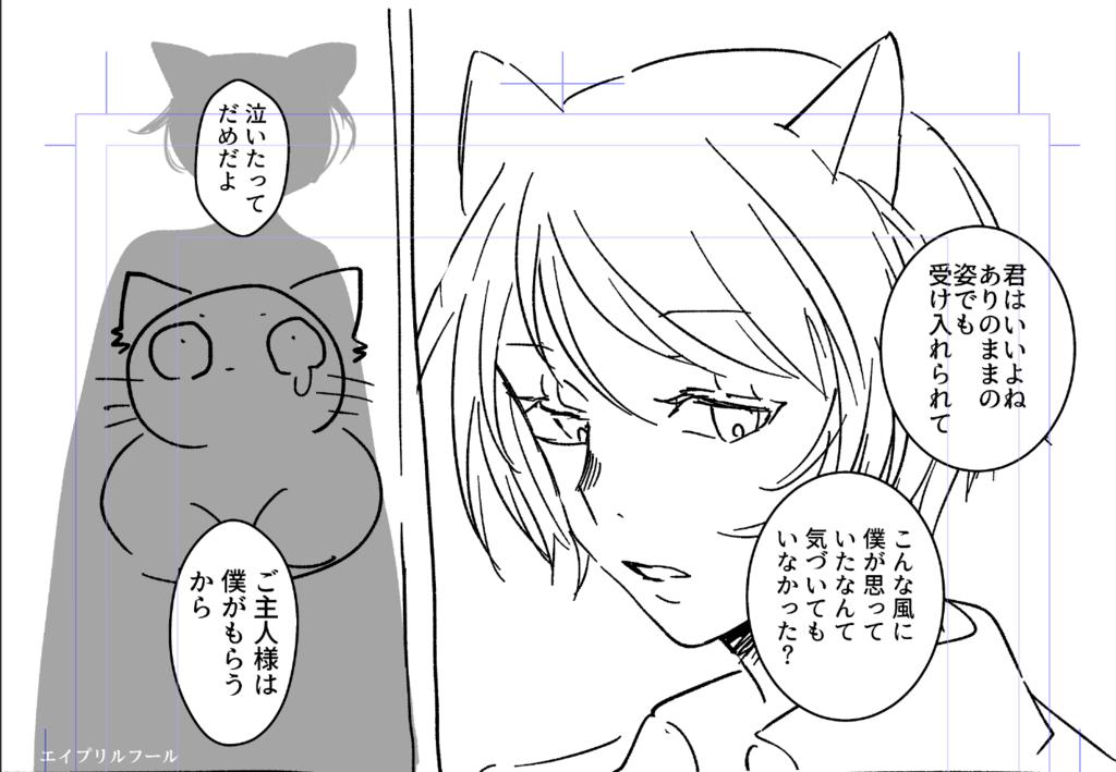 f:id:sanzaki:20180401014038p:plain