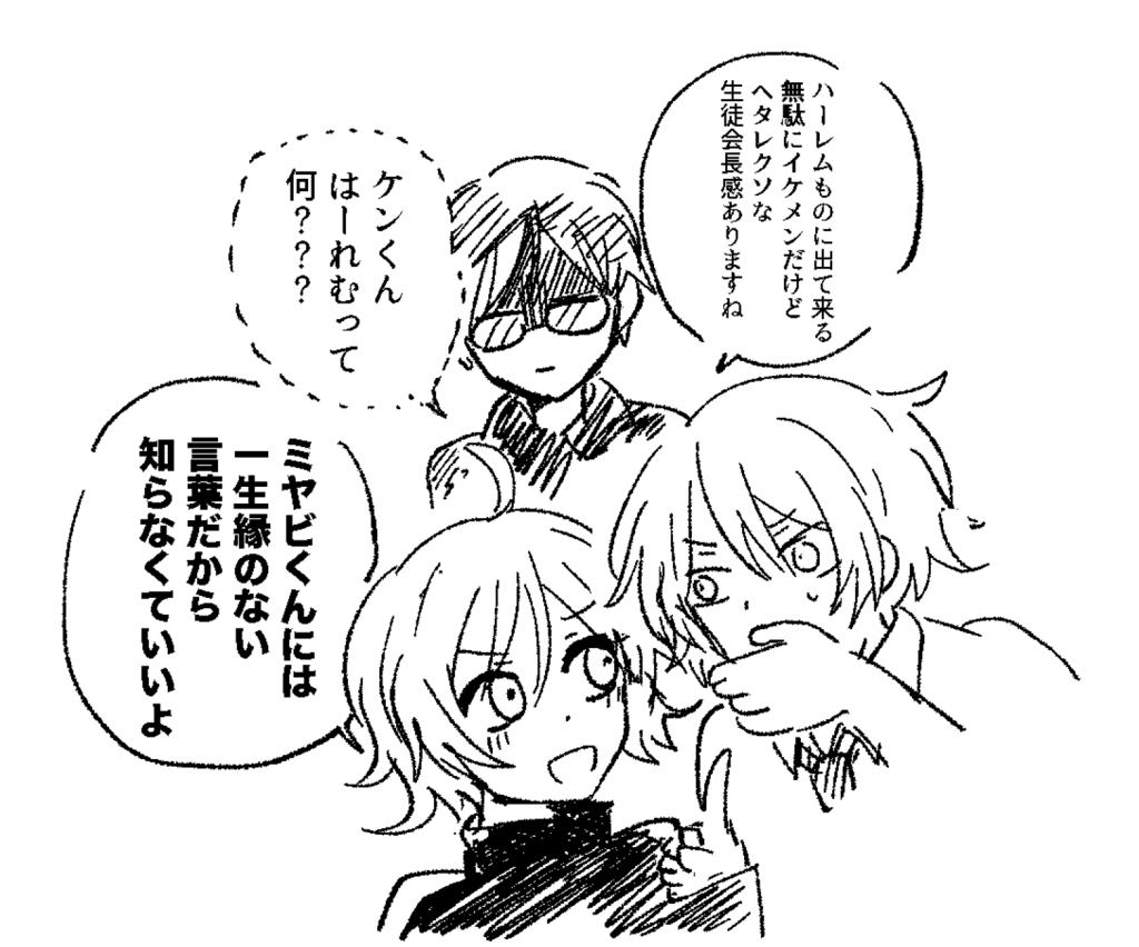 f:id:sanzaki:20180410232105p:plain