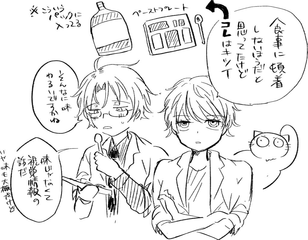 f:id:sanzaki:20180421222059p:plain