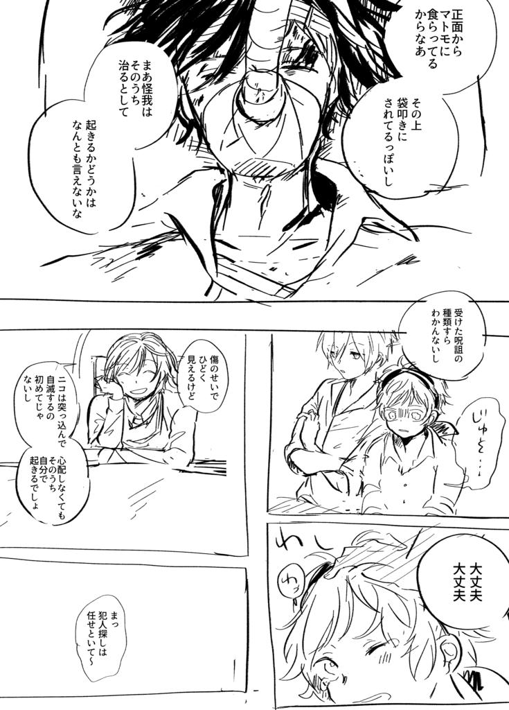 f:id:sanzaki:20180509231828p:plain