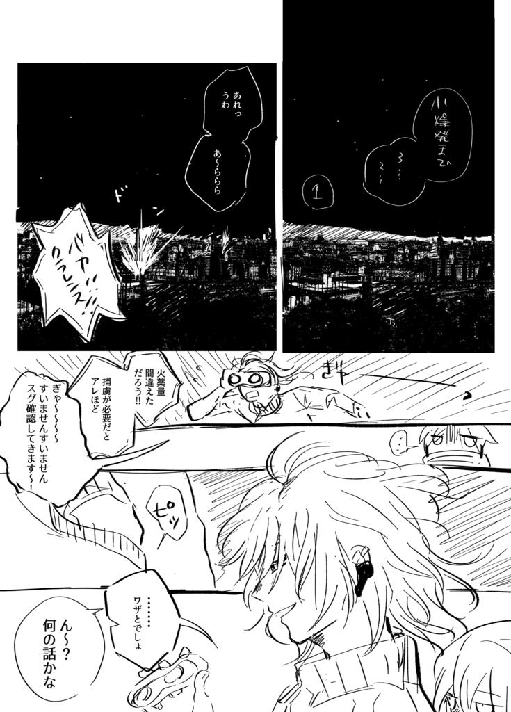 f:id:sanzaki:20180509231833p:plain