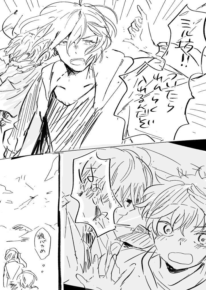 f:id:sanzaki:20180613035319p:plain