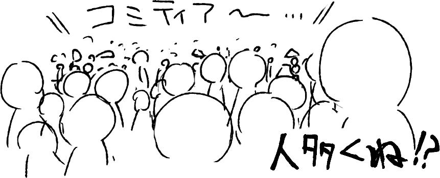 f:id:sanzaki:20181127033020p:plain