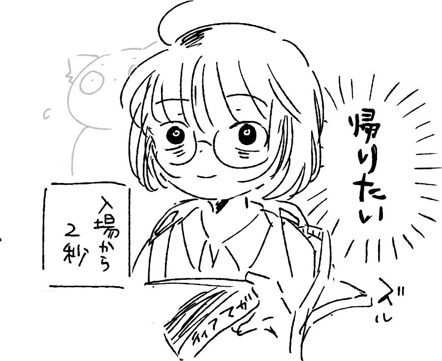 f:id:sanzaki:20181127033048p:plain