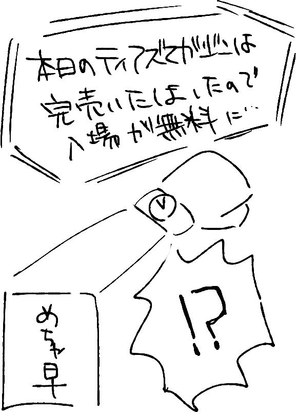f:id:sanzaki:20181127033058p:plain