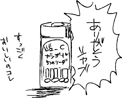 f:id:sanzaki:20181127033112p:plain