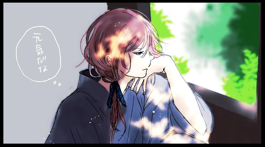 f:id:sanzaki:20181203002955p:plain