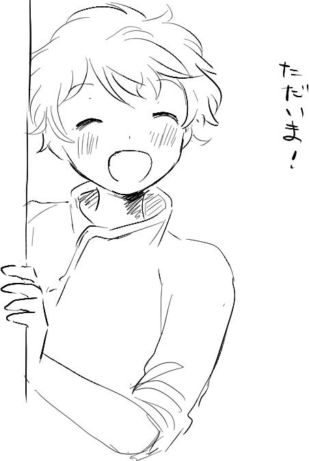 f:id:sanzaki:20190209015427p:plain