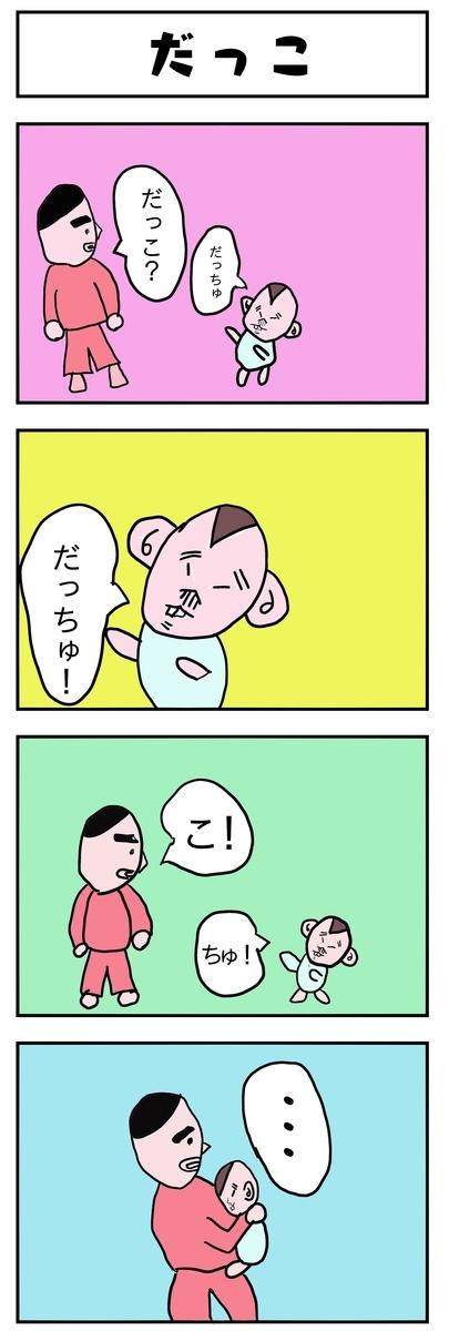 f:id:sanzaru3:20191024150034j:plain