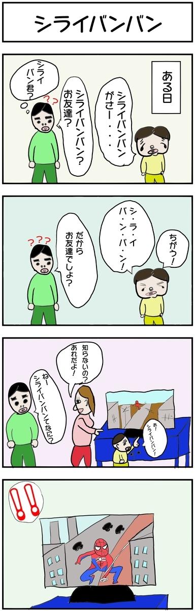 f:id:sanzaru3:20191030002603j:plain