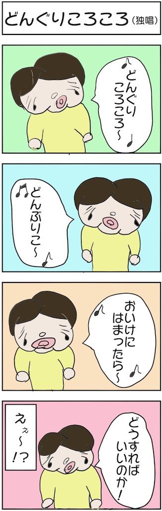 f:id:sanzaru3:20191106220636j:image