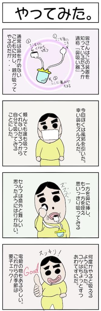 f:id:sanzaru3:20191115195113j:image