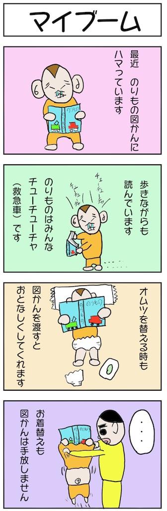 f:id:sanzaru3:20191117161835j:image