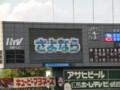 20080920103147