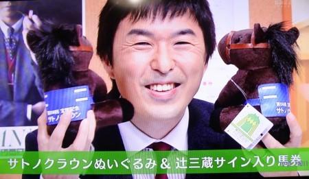 f:id:sanzo2004321:20180112191241j:image