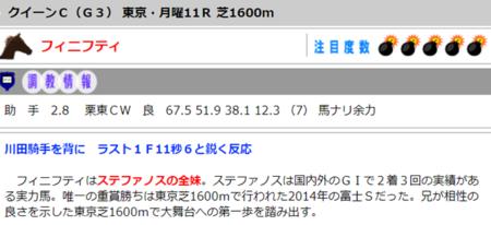 f:id:sanzo2004321:20180212155751p:image