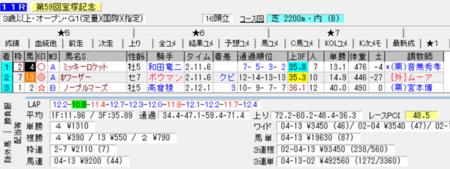 f:id:sanzo2004321:20180626173304p:image