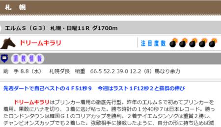 f:id:sanzo2004321:20180925133535p:image