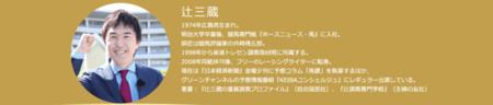 f:id:sanzo2004321:20181121234250p:image