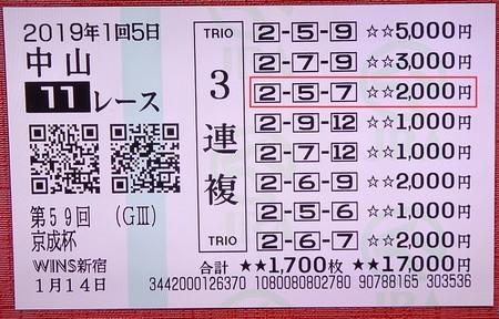 20190115125312