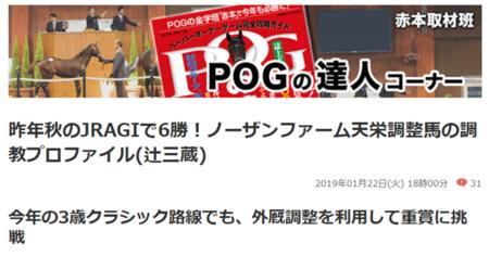 f:id:sanzo2004321:20190125191042p:image
