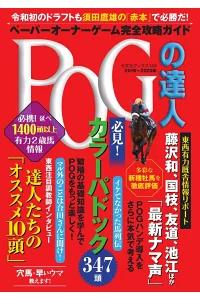 f:id:sanzo2004321:20190501201525p:plain