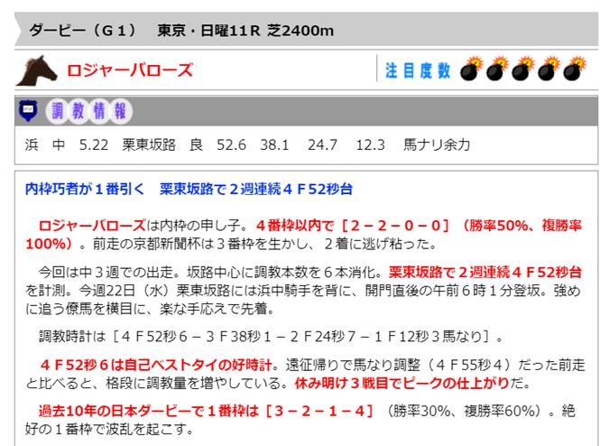 f:id:sanzo2004321:20190528133844p:plain