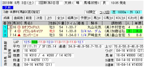 f:id:sanzo2004321:20190804002147p:plain
