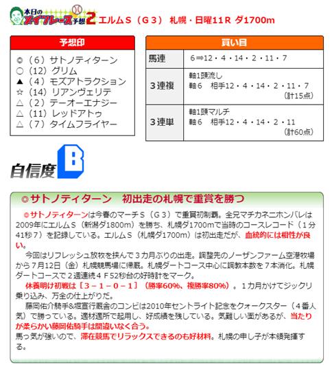 f:id:sanzo2004321:20190812001128p:plain